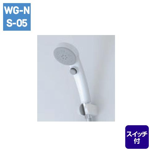 エアインクリックシャワー(ホワイト)