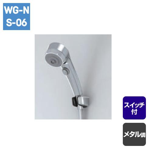 ワンダービートクリックシャワー(メタル調)