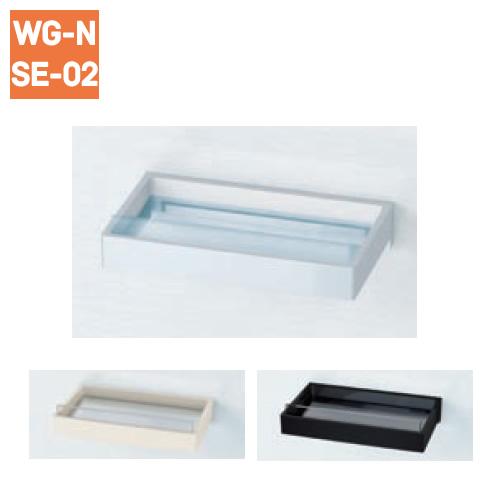 収納棚(棚板着脱式) 2段 ホワイト/ベージュ/ブラック