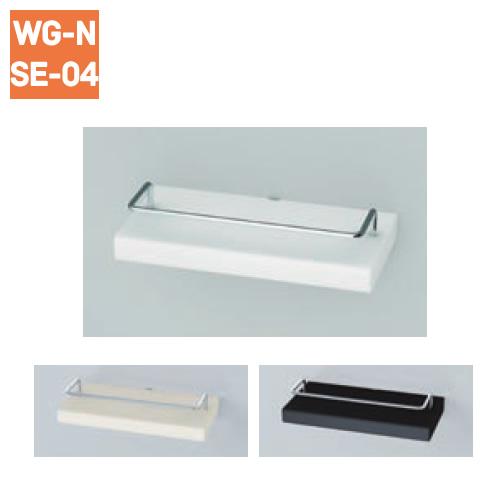ガードバー付きフラット収納棚(カウンター用) 2段 ホワイト/ベージュ/ブラック