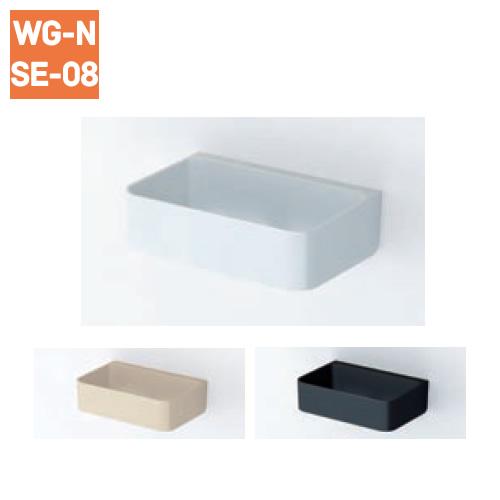 収納棚 2段 ホワイト/ベージュ/ブラック
