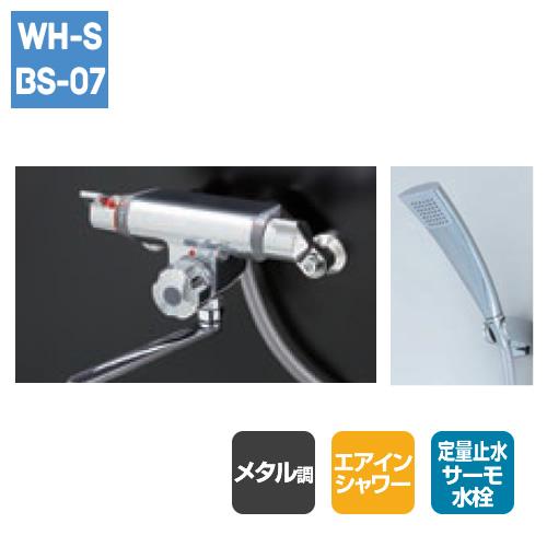 定量止水付サーモスタット+エアインシャワー(メタル調)