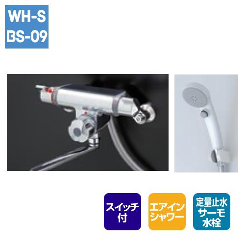 定量止水付サーモスタット+エアインクリックシャワー(ホワイト)