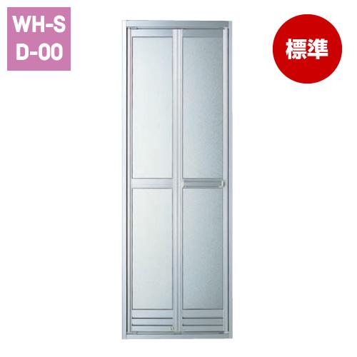 折戸(W700)(ドア着脱機構付き)[シルバー]