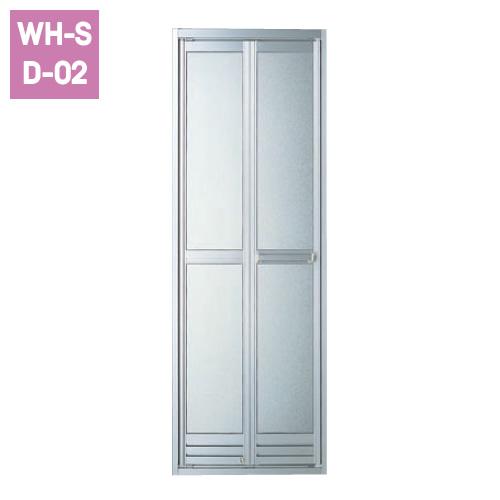 折戸(W800)(ドア着脱機構付き)[シルバー]