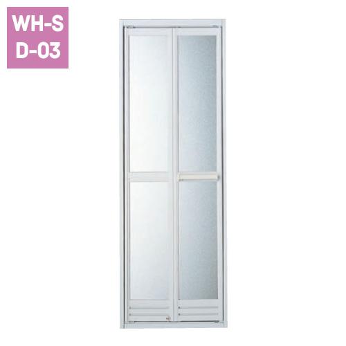 折戸(W800)(ドア着脱機構付き)[アイボリー]