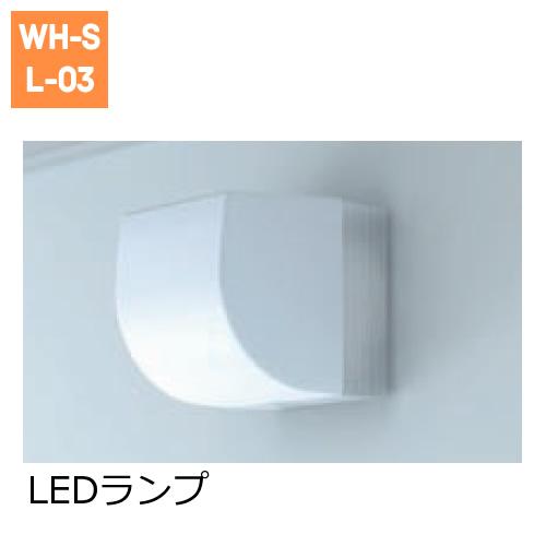 キューブ形ハイクオリティ照明(LEDランプ)