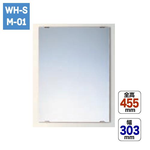 多角ミラー(耐水鏡)/W303×H455