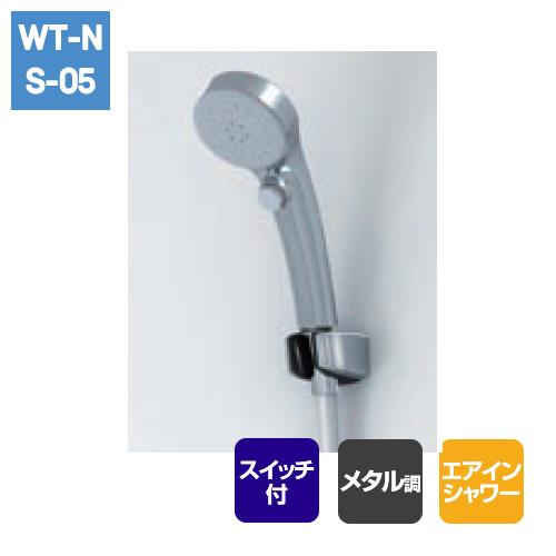 エアインクリックシャワー(メタル調)