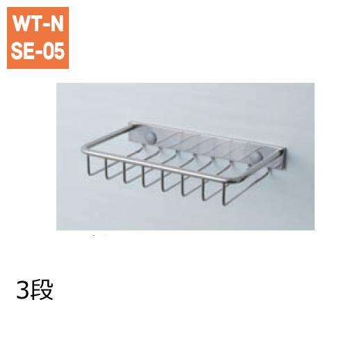ワイヤーシェルフ 3段 材質:ステンレス